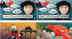 Entrepreneur puts Palestine on region's educational gaming map