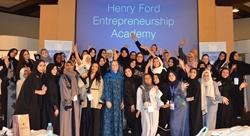 الطالبات السعوديات نجمات المعسكر التدريبي من 'جامعة عفت' و'أكاديمية فورد'