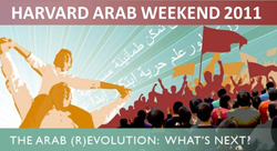 Young Activists Take the Lead at Harvard Arab Weekend