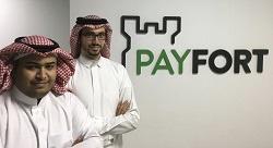 مؤسّسا 'هاش باي' السعودية للدفع عبر وسائل التواصل ينضمان إلى 'بيفورت'