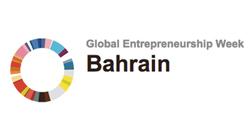 تأمّلات حول الساحة الريادية المتغيّرة في البحرين