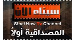 سيناء الآن: تلفزيون على الانترنت يحارب التهميش الإعلامي