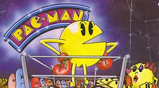 Startup Watch: Pac-Man and retreat of the multinational giants
