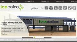 ice-Cairo مساحة عمل صديقة للبيئة في القاهرة
