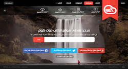 Egyptian e-books search engine Al Kutub ready to face the competition