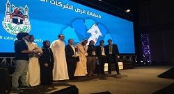 شريط أخبار الشركات الناشئة: عرب نت يعلن عن الفائزين، بيت.كوم يطلق خدمة البحث عن الناس