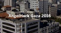 """اينجل هاك"""" غزة 2016"""