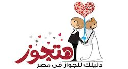 First all-things-marriage listings site in Egyptian Arabic launches in Cairo