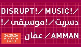 Disrupt!/Music!/ for music innovators at ZINC