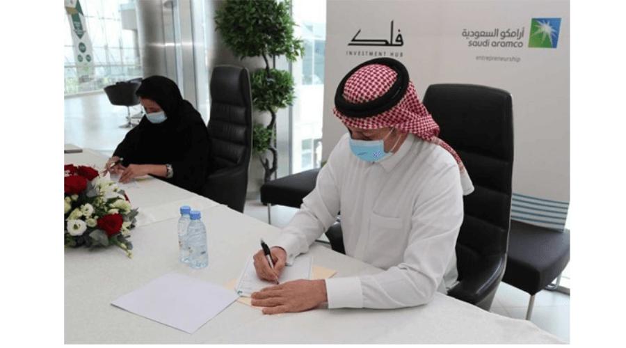 اتفاقية بين مركز واعد وشركة فلك لتعزيز التعاون في تمويل المزيد من الشركات السعودية الناشئة