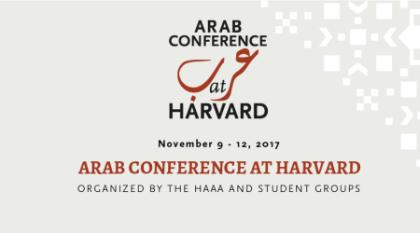 Arab Conference at Harvard 2017