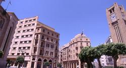 تأسيس شركة قابضة في لبنان [إستشارة قانونية]