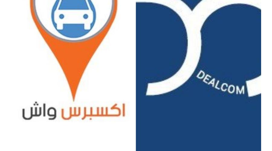 Express Wash, Dealcom raise funding via Scopeer