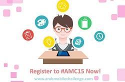 Arab Mobile Challenge (AMC) registration deadline