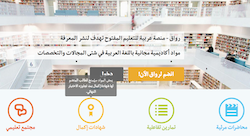 Saudi Arabia's Rwaq builds a online courseware platform for the Middle East
