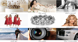 What makes a successful wedding site in the MENA?