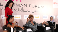 Wamda for Women Entrepreneurs Project to Launch at the New Arab Woman Forum
