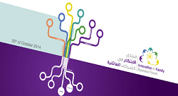 Innovation in Family Business Forum in Beirut