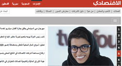 Aliqtisadi partners with Harvard Business Review to offer management content in Arabic