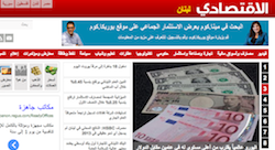 Aliqtisadi launches in Palestine and London, in hopes of becoming the #1 Arabic business news site