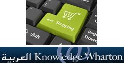 تكافح مواقع شراء المجموعات من أجل الحصول على متسوقين من الشرق الأوسط عن طريق صفقات على الإنترنت
