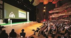 مؤتمر مؤسسة قطر السنوي للبحوث (ARC'16)