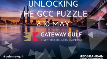 Gateway Gulf Investor Forum 2018