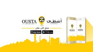 Egypt ride hailing startup Ousta lands $1.25M bridge investment