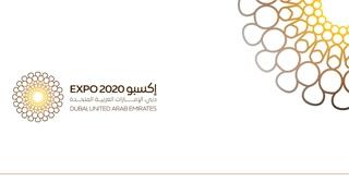 BusinessConnect Session on SME Participation for Expo 2020 Dubai