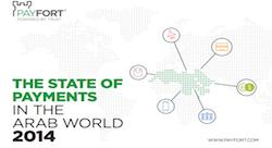بيفورت تصدر تقريراً عن مؤشرات صناعة المدفوعات الإلكترونية في المنطقة