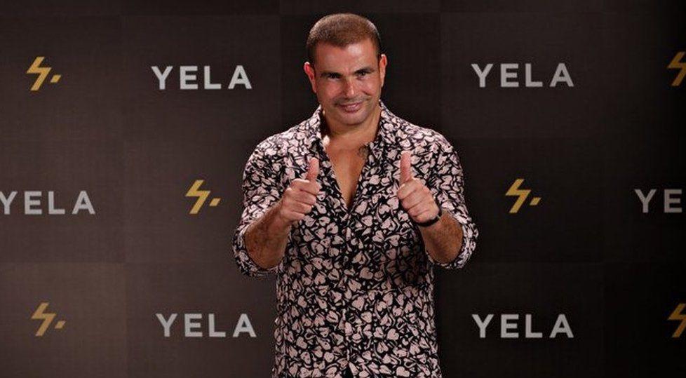 Celebrity content app Yela raises $2.2 million Seed round