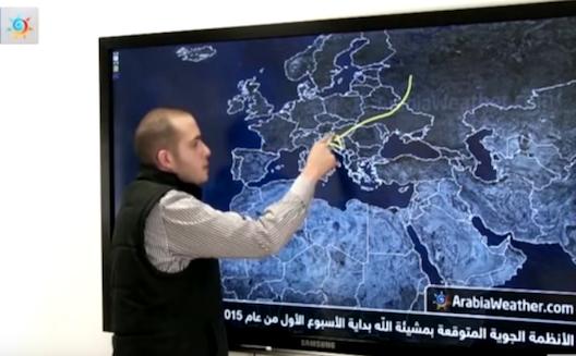 طقس العرب تغلق جولة تمويل على 5 ملايين دولار