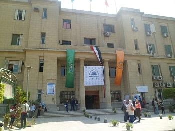 أوّل حاضنة أعمال في جامعة حكومية في مصر