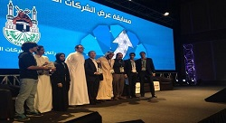 Startup news ticker: ArabNet announces the three winners; Bayt launches People Search