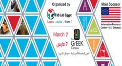 فعالية لعرض الأفكار والمشاريع في مصر
