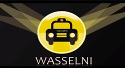 Gazan Startup Wasselni Seeks to Solve Traffic Issues Across the Region [Wamda TV]