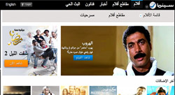 What does Rotana's entrance into the Arabic video on demand market mean for startups?