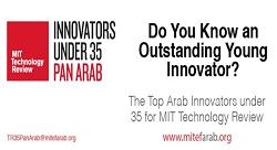 مبتكرون تحت سنّ الـ 35 في العالم العربي، قدّم ترشيحك قبل 10 أكتوبر