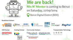 Mix N' Mentor is back in Beirut this September. Sign up now!