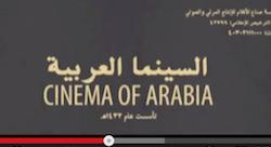 يوتيوب ينطلق محليًّا عبر برنامج شراكة في الخليج