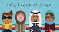 'موبايلي فينتشرز' تستثمر في المتجر الإلكتروني السعودي 'دكان أفكار'