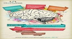 المؤتمر السنوي الثالث للشبكة العربية للابتكار لعام 2014