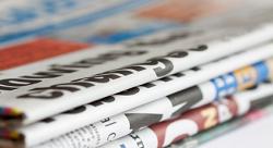 شريط أخبار الشركات الناشئة: موقع جديد لتطوير التطبيقات من دون مبرمجين