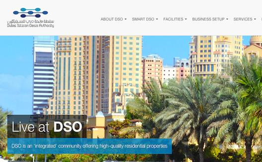 واحة دبي للسيليكون تنظّم المنتدى التقني السادس عشر